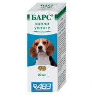 Барс Капли ушные инсектоакарицидные для собак и кошек (20 мл)