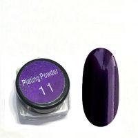"""Втирка для ногтей """"Зеркальная пудра"""" 11, Фиолетовый хамелеон блеск"""