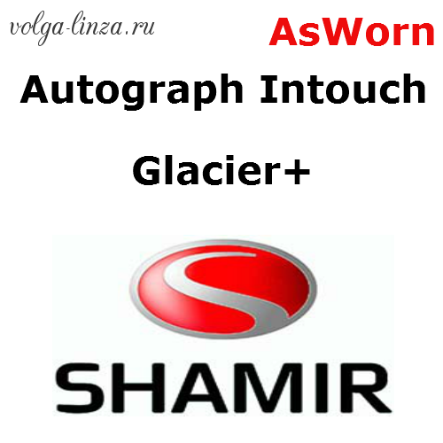 Shamir Autograph Intouch AsWorn(базовое покрытие) - зрение для цифрового века