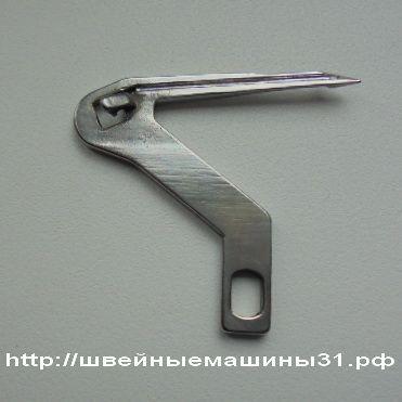 Петлитель левый (нижний) оверлок HOFFMAN и аналогичные    /     цена 1200 руб.