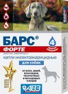 Барс Форте Капли против блох и клещей для собак (4 шт./уп.)