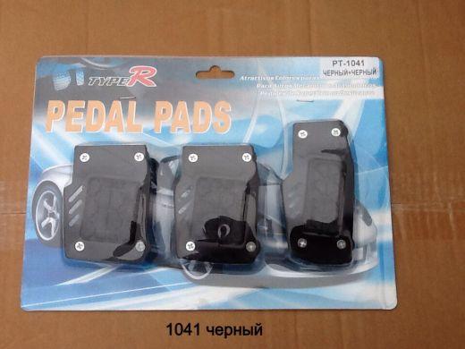 Накладки на педали РТ-1041 чёрный + чёрный