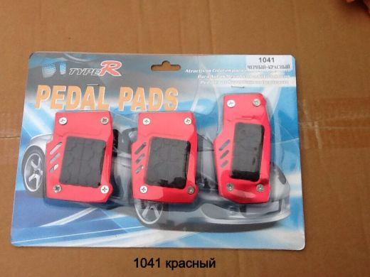 Накладки на педали РТ-1041 чёрный + красный