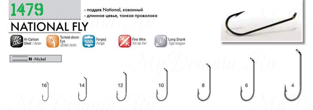 Крючок Cannelle 1479 N № 14 уп. 100 шт. (никель, длинное цевье, тонкая проволка, кованный, мушечный)
