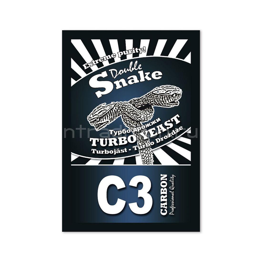 Турбо дрожжи с углем DoubleSnake С3 Carbon, для самогона, на 25 л (Великобритания)