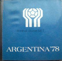 Набор монет Аргентины (3 монеты) Футбол