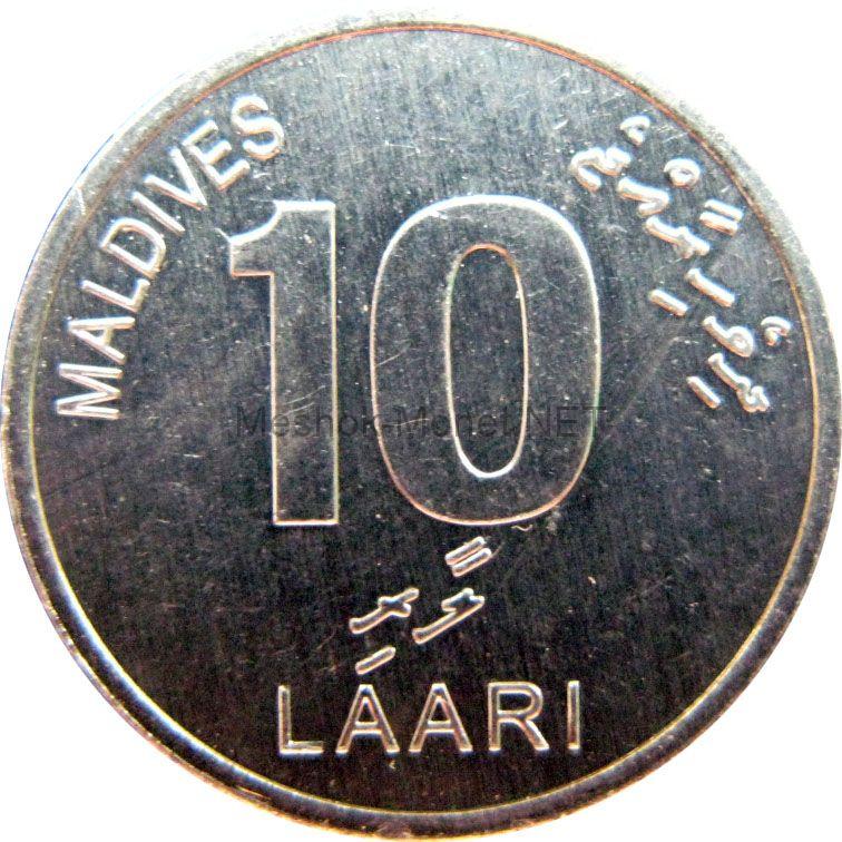 Мальдивы 10 лари 2012 г.