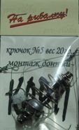 """Монтаж """"2К"""" (Б.Л.) 30гр."""