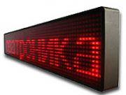 Бегущая строка Красная 1метр 40 см  на 20 см уличная