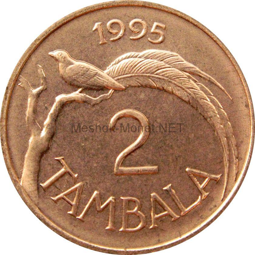 Малави 2 тамбала 1995 г.