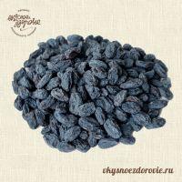 Изюм синий без хвостика, теневой сушки (сояги). Узбекистан