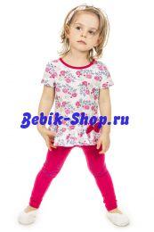 Костюм B&S (Польша-Россия)