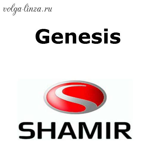 Shamir Genesis- традиционные прогрессивные линзы