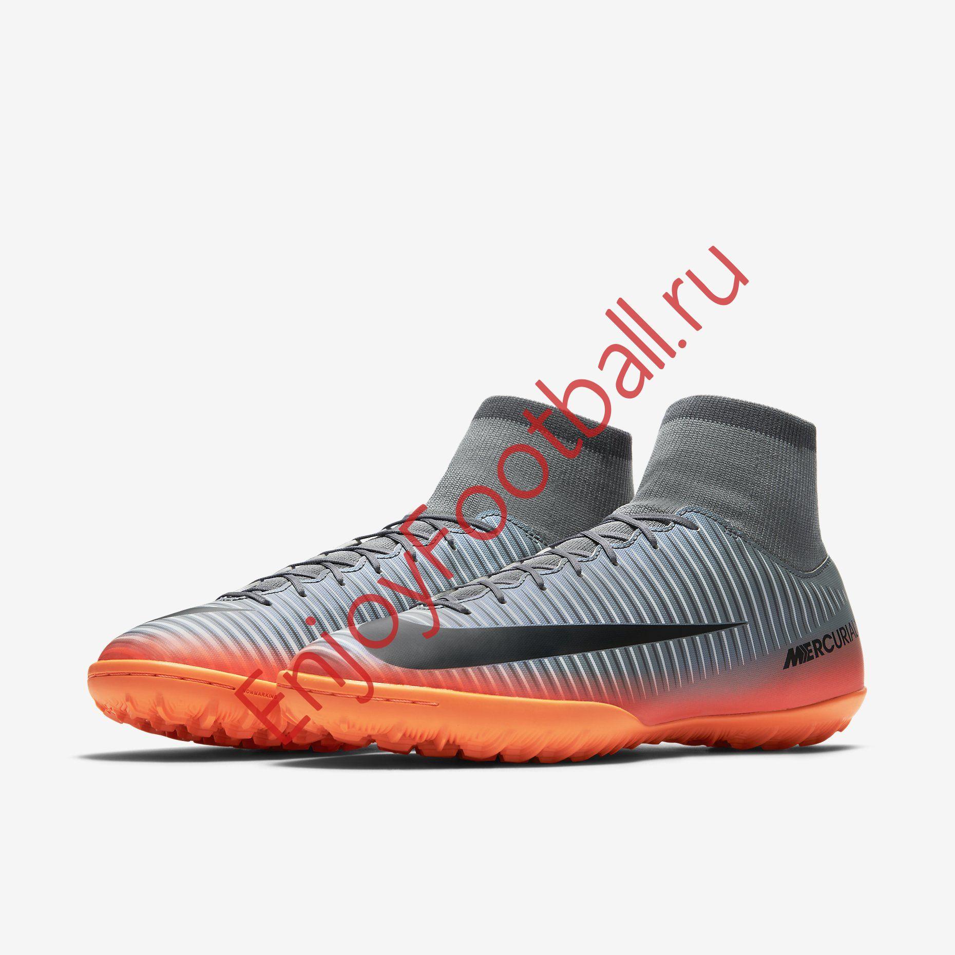 3c2debca Купить шиповки Nike MercurialX Victory VI DF CR7 TF 852530-001 SR ...