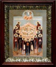 Собор Оптинских старцев (19х22), темный киот