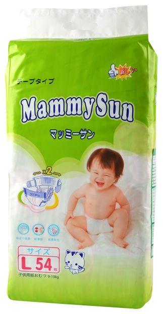 MammySun (L)