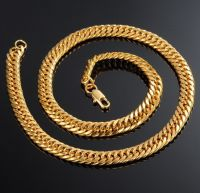 Цепочка с золотым покрытием