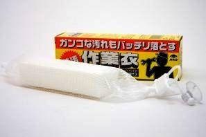Мыло для удаления стойких загрязнений с рабочей одежды Kaneyo 110гр