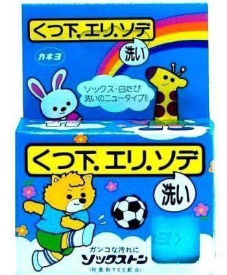 Мыло для удаления стойких загрязнений с носков и рубашек Kaneyo 120гр