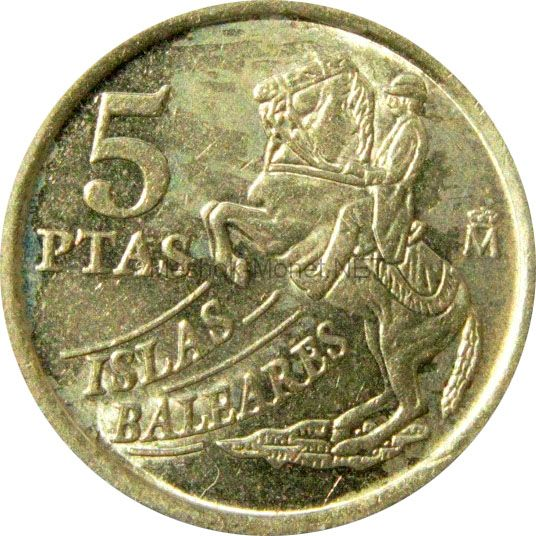 Испания 5 песет 1997 г.