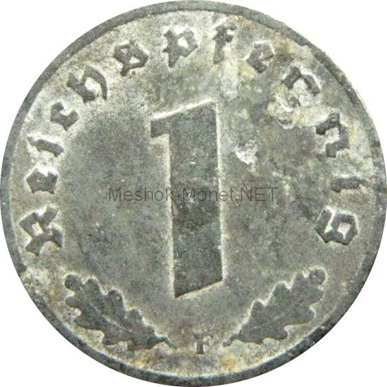 Германия 1 рейхспфенниг 1942 г.