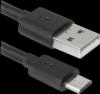 Распродажа!!! USB кабель USB08-10BH USB2.0 черный, AM-MicroBM, 3м