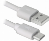 USB кабель USB08-03BH USB2.0 белый, AM-MicroBM, 1м