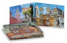Набор из девяти монет 2 рубля серии Города-герои в красочном альбоме