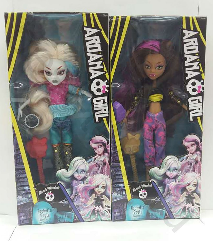 Куклы Monster High ARDANA