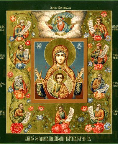 Курская-Коренная икона БМ (рукописная на заказ)