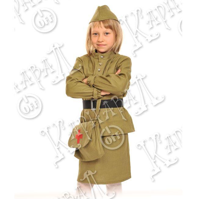 Военная форма для девочек Медсестра