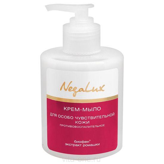 Крем-мыло противовоспалительное для особо чувствительной кожи с Биофеном NegaLux (НегаЛюкс) 300 мл