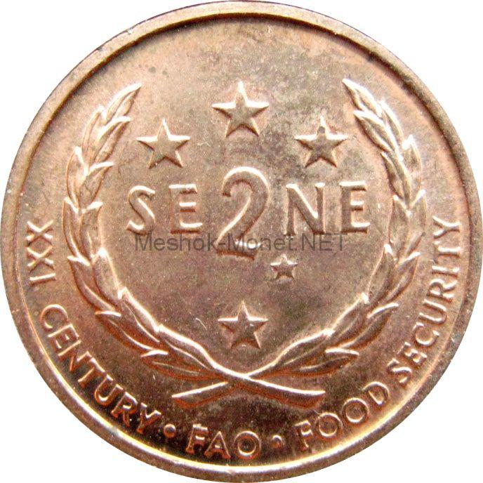 Самоа 2 сене 2000 г. ФАО