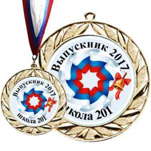 Набор для выпускника 3  (Медаль 70мм. лента, любой текст, изображение)