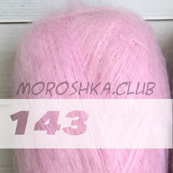 Пудра Kid mohair royal Alize (цвет 143)