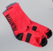 Носки тренировочные Training Comfort (36-41 размер)