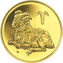 50 рублей 2004 год Знак зодиака Овен