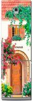Наклейки на холодильник - Эльзас купить в магазине Интерьерные наклейки