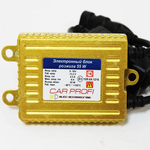 Блок розжига CarProfi Slim AC 55W (9-16V)