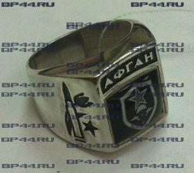 Перстень Афган ВДВ СССР