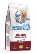 Forza10 Maintenance Mini Adult Agnello e Riso Корм для взрослых собак мелких и средних пород из ягненка и риса (2 кг)