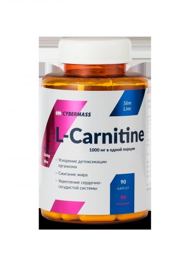CYBERMASS - L-Carnitine caps