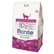 Monge Cat Adult Корм для взрослых кошек (400 г)