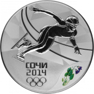 3 рубля 2014. Олимпиала СОЧИ 2014. ШОРТ-ТРЕК