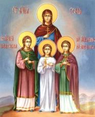 Икона Вера, Надежда, Любовь и София