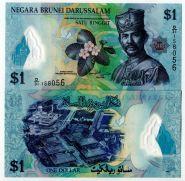Бруней 1 ринггит, доллар 2013 год UNC пресс ПОЛИМЕРНАЯ БАНКНОТА