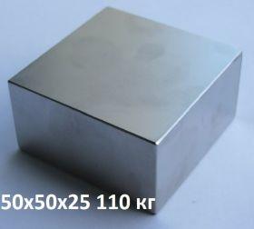 Магнит неодимовый 50х50х25 110кг