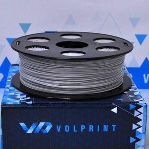 PLA пластик VolPrint 1,75мм светло-серый, 1кг
