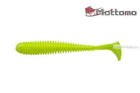 Купить Виброхвост Mottomo Noise 5см Chartreuse Silk Glow 8шт.