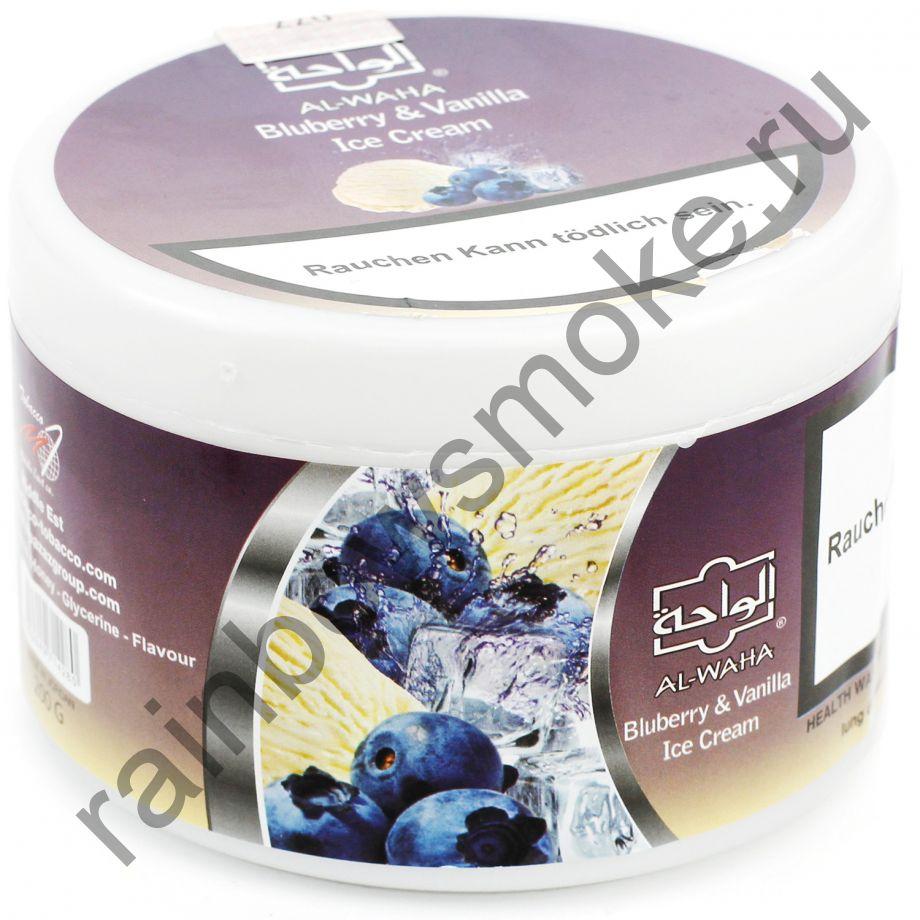 Al Waha 250 гр - Blueberry & Vanilla Ice Cream (Черника и Ванильное Мороженое)